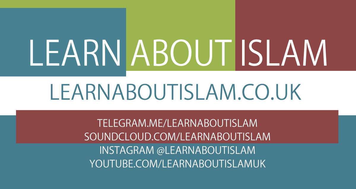 The Basics of Islam – From Important Lessons for Every Muslim by Shaykh Bin Baaz