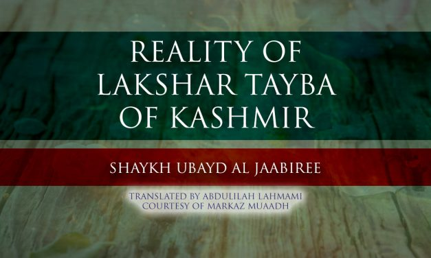 Questions regarding Lashqar Tayyibah | Shaykh Ubaid al-Jabiree