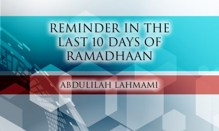 Reminder After Qiyaam – 2014 | Abdulilah Lahmami