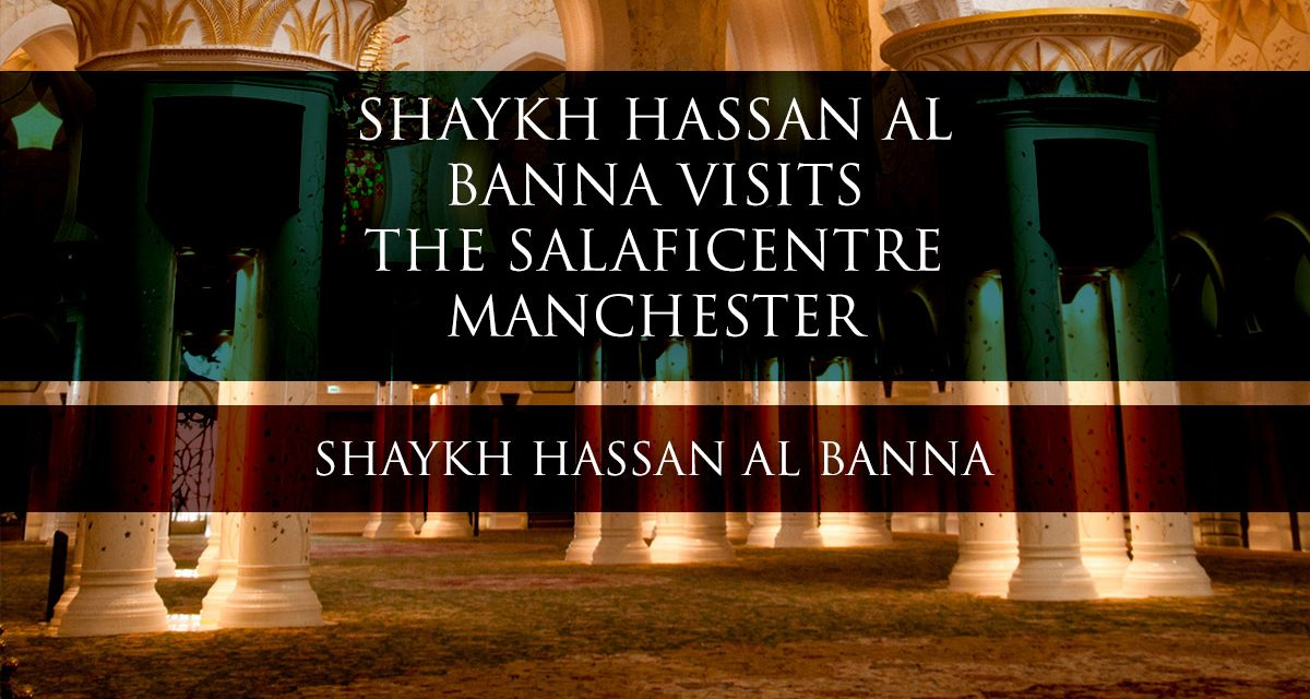 The Visit of Shaykh Hassan Al-Banna to the Salafi Centre Manchester