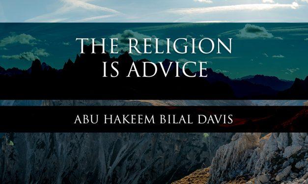 The Deen is Naseeha | Abu Hakeem | Manchester