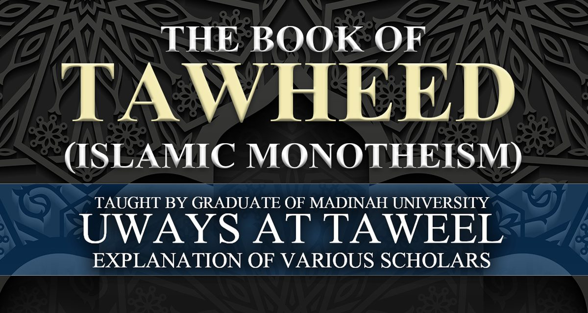 Kitaab at-Tawheed (Book of Monotheism) | Uways at-Taweel | Nigeria