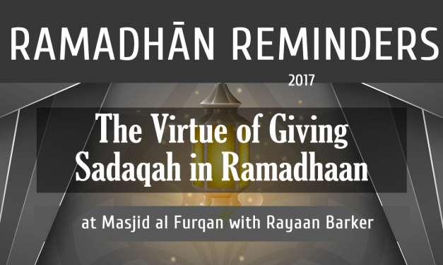 Ramadhaan Reminders 2017 – The Virtue of Giving Sadaqah in Ramadhaan | Rayaan Barker