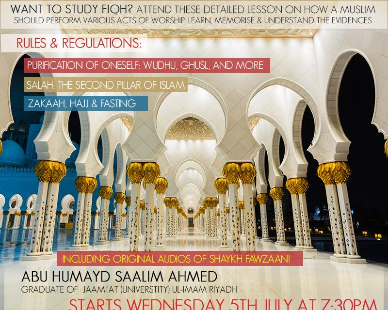 The Siwaak – Abu Humayd Saalim | Manchester