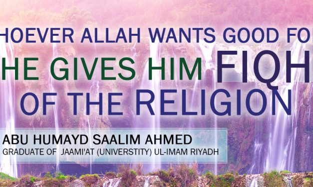 The Importance of Fiqh in the Deen | Abu Humayd Saalim | Manchester