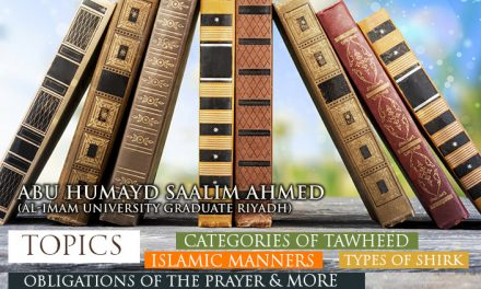 Important Lessons for Every Muslim – Categories of Tawhid | Abu Humayd Saalim | Manchester