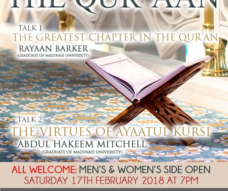 Virtues Of Surah Al- Fatiha | Ustaadh Rayaan Barker | Salafi Centre of Manchester