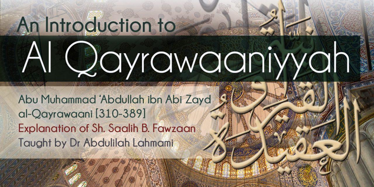 An introduction to Al Qayrawaaniyyah – Lesson 3 | Dr Abdulilah Lahmami | Salafi Centre Manchester