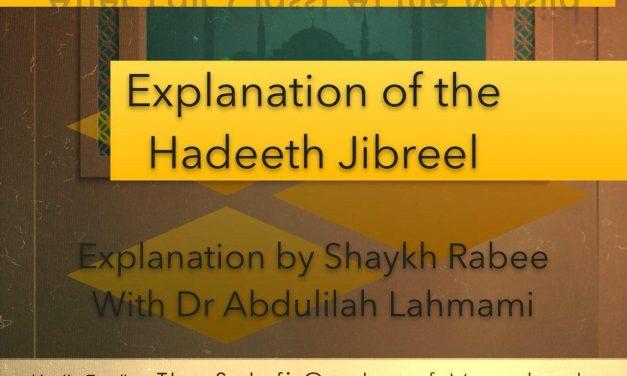 Explanation of Hadeeth Jibreel    Dr Abdulilah Lahmami   Salafi Centre Manchester