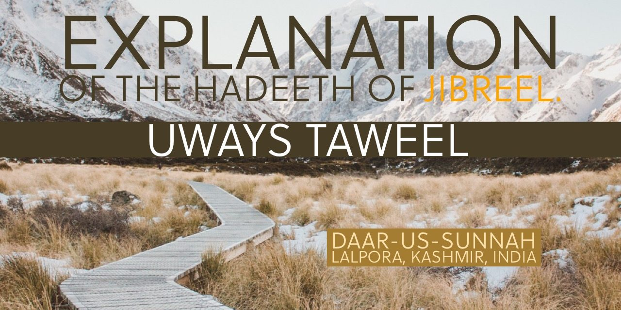 Explanation of the Hadeeth of Jibreel | Uways at-Taweel