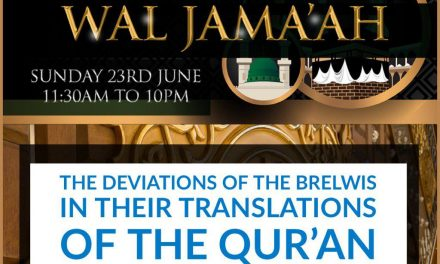 The Deviations of the Brelwis in their Translations of the Qur'an – Abdulilah Lahmami