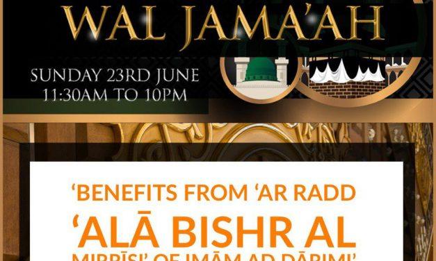 Benefits from 'Ar Radd 'alā Bishr Al Mirrīsi' of Imām Ad Dārimi'  – Abu Hakeem