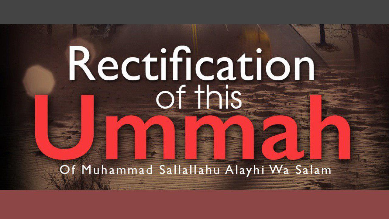 Rectification of the Muslim Ummah | Conference – Masjid Abi-Hurairah – Stoke on Trent