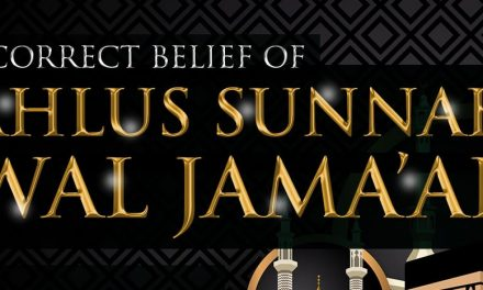 Manchester Summer Conference 2019 – The Correct Belief of Ahlus Sunnah wal Jama'ah