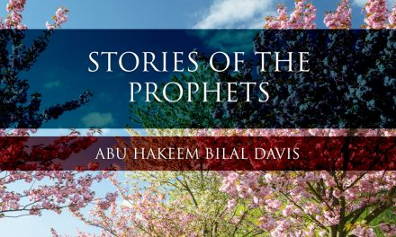 The Story Of The Prophet Aadam | Abu Hakeem Bilal Davis | Salafi Dawa Reading
